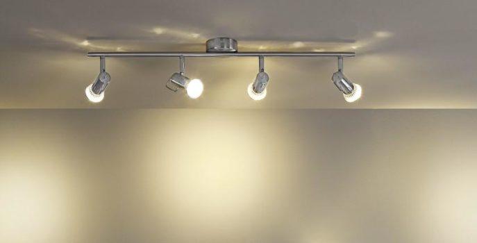 Vendita lampadari a led online doors for Lampade a led lunghe